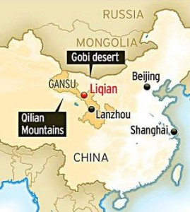 il Made in Rome in Cina 2000 anni fa